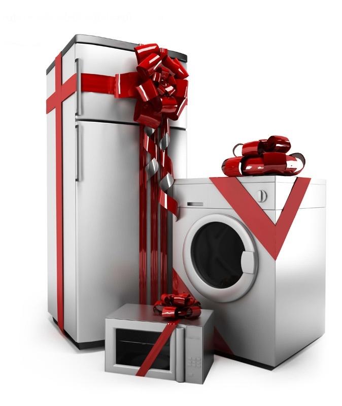 Поздравление в подарок машина стиральная