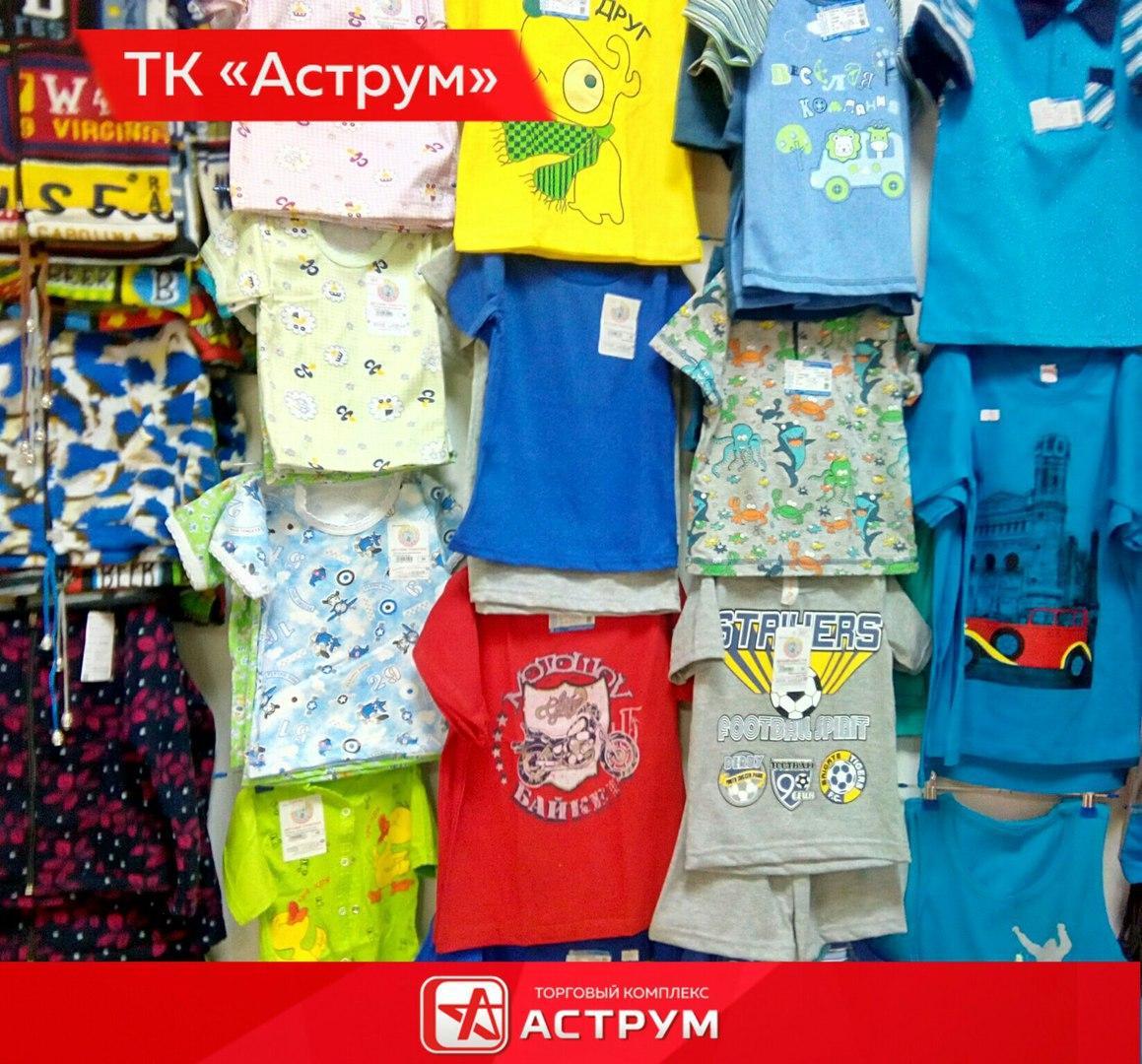 Дешевая Детская Одежда Из Турции С Доставкой